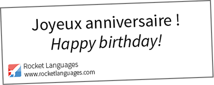 Admirable Happy Birthday In French Rocket Languages Personalised Birthday Cards Paralily Jamesorg